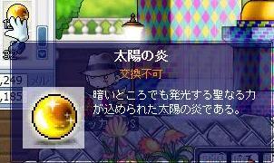 Maple8313a.jpg