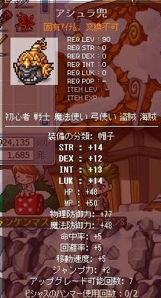 Maple8332a.jpg