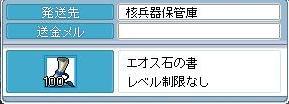 Maple8348a.jpg
