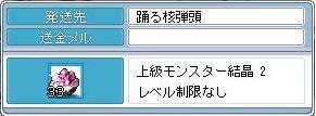 Maple8350a.jpg