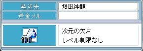 Maple8351a.jpg