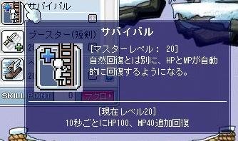 Maple8357a.jpg