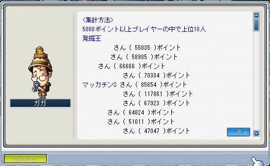 Maple8392a.jpg