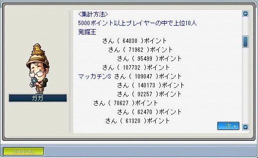 Maple8406a.jpg