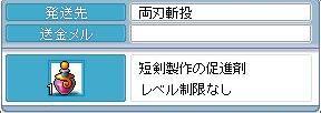 Maple8432a.jpg