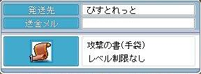 Maple8433a.jpg
