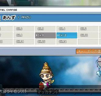 Maple8450a.jpg