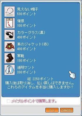Maple8465a.jpg