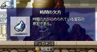 Maple8487a.jpg