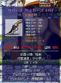 Maple8494a.jpg