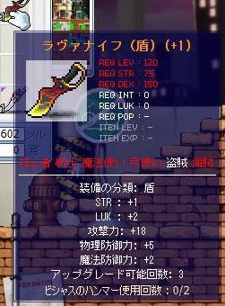Maple8495a.jpg