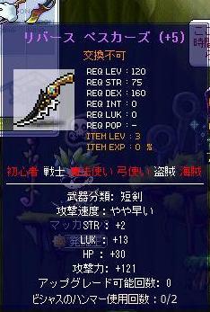 Maple8532a.jpg