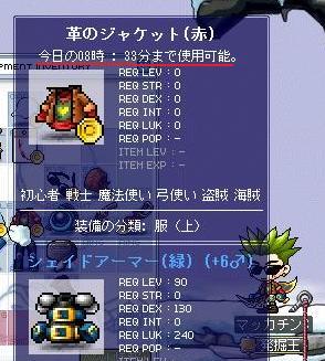 Maple8689a.jpg