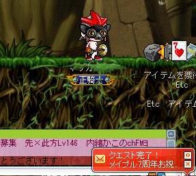 Maple8694a.jpg