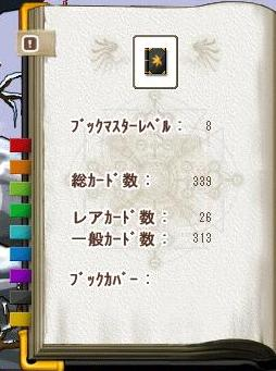 Maple8698a.jpg