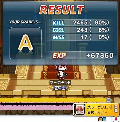 Maple8703a.jpg