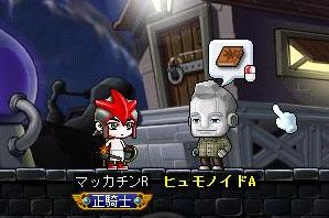 Maple8729a.jpg