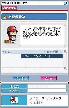 Maple8734a.jpg