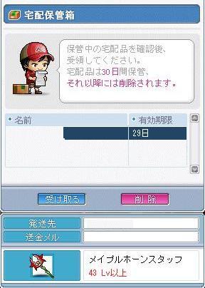 Maple8741a.jpg