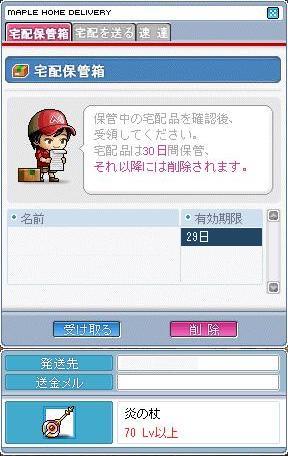 Maple8791a.jpg