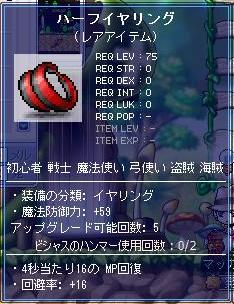 Maple8842a.jpg