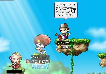 Maple8869a.jpg
