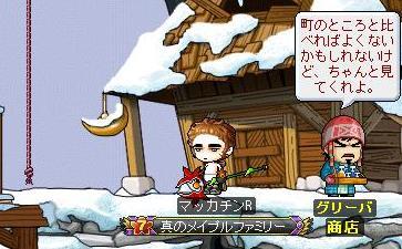 Maple8879a.jpg