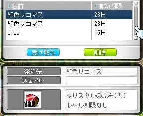 Maple8928a.jpg