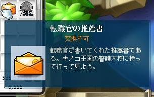 Maple8932a.jpg