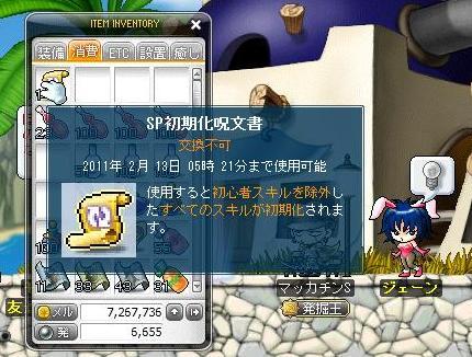 Maple8980a.jpg