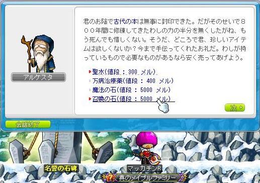 Maple8997a.jpg