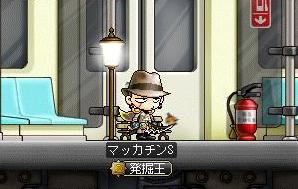 Maple9000a.jpg