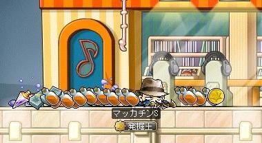 Maple9002a.jpg