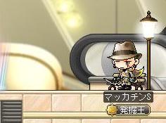 Maple9003a.jpg