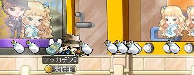 Maple9008a.jpg