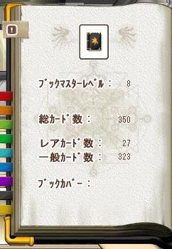 Maple9014a.jpg