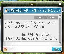 Maple9017a.jpg