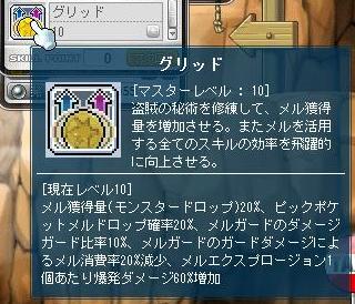 Maple9018a.jpg