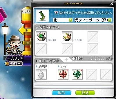 Maple9041a.jpg