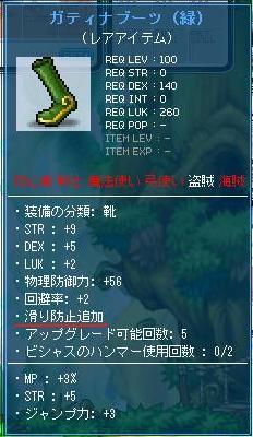 Maple9049a.jpg