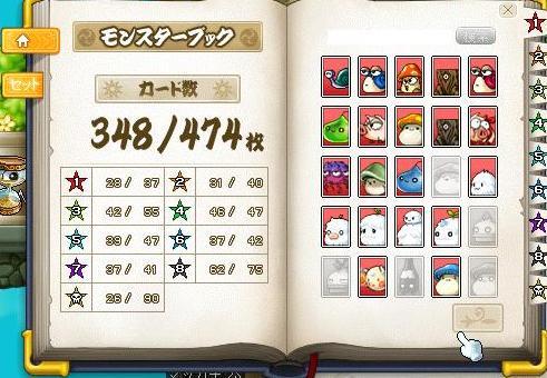 Maple9057a.jpg