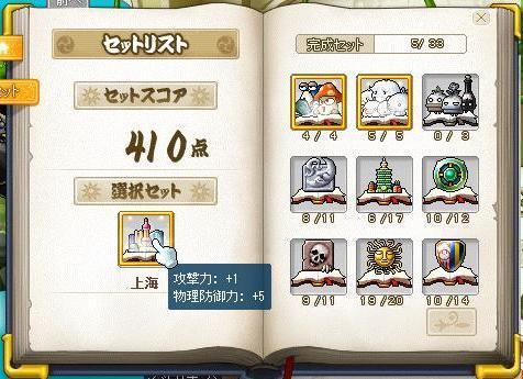 Maple9058a.jpg
