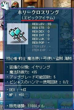 Maple9154a.jpg