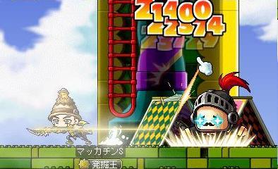 Maple9161a.jpg