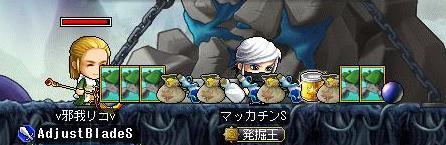 Maple9174a.jpg