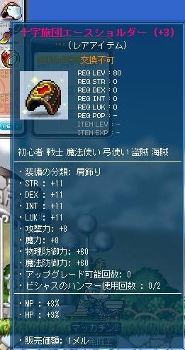 Maple9202a.jpg