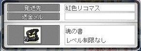 Maple9279a.jpg