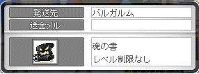 Maple9303a.jpg