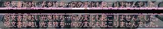 Maple9309a.jpg