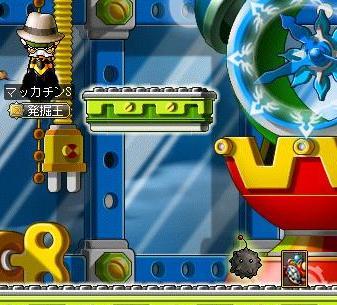 Maple9342a.jpg